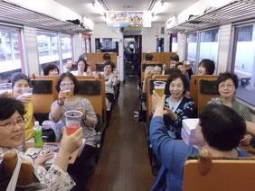 わく楽パソコン教室 ビール列車の旅