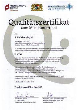 Bild: Qualitätszertifikats-Urkunde