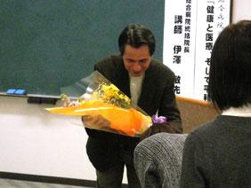 ⑫花束贈呈