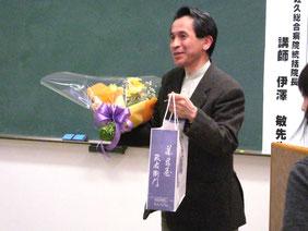 ⑬花束&お土産
