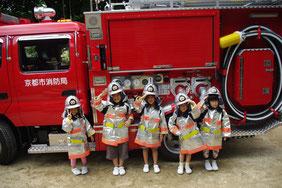 消防士さん!幼稚園に来てくれてありがとう!
