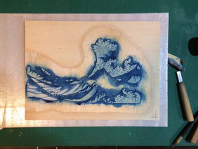 神奈川沖浪裏 板ぼかし Great wave off kanagawa block-gradathion Woodcut-orint