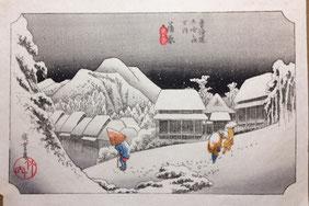 広重、東海道五十三次、浮世絵