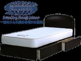シモンズベッド5.5インチポケットコイルマット抽出付きフラットベッド