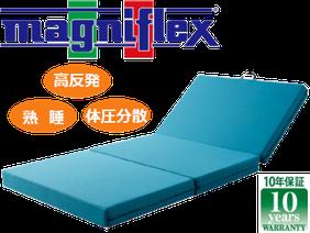 マニフレックスメッシュウイング高反発で体圧分散だから熟睡できる健康敷布団