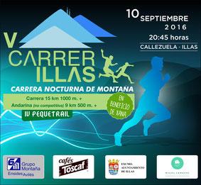 V CARRER ILLAS NOCTURNA - Callezuela-Illas, 10-09-2016