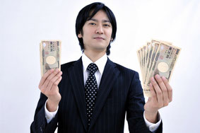 財布にはたくさんお金をおれておくとモテる
