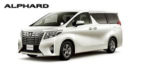 Alphard Hire car japan