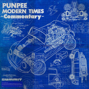 PUNPEE MODERN TIMES -Commentary-