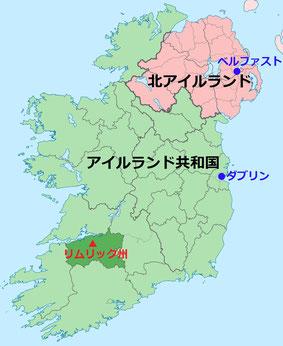 アイルランド リムリック