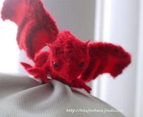 羊毛フェルト ドラゴン