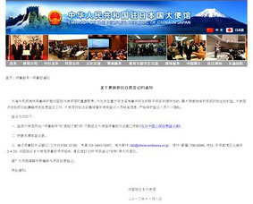 英会話 大阪、中国語、韓国語ならiTOP英中韓会話。