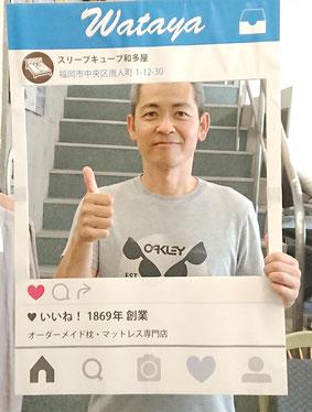 武雄競輪でご活躍中の重富公輔選手 / マニステージ福岡