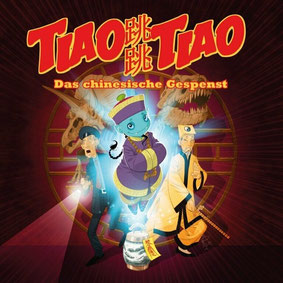 CD Cover TIAO TIAO Folge 1