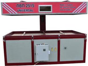 """Vakuum press LVP """"UNIVERSAL"""""""