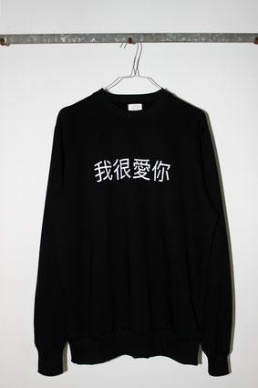 """hdgdl sweatshirt """"ich liebe dich sehr"""", 79€"""