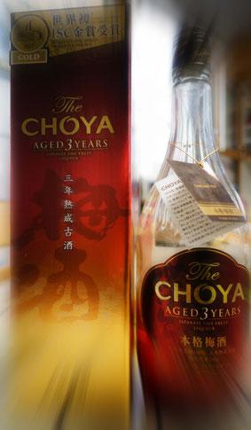 右のボトル、梅酒を試飲した結果なんだ~へへへ(^^;)お客様にはもちろん、新品のボトル(左のBOX)をご用意しています♪