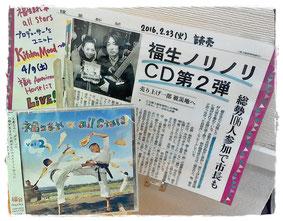 昭和の森カルチャーセンターでは、このようにレイアウトして頂いています♪