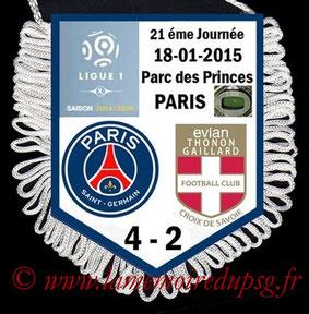 Fanion  PSG-Evian  2014-15