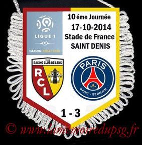 Fanion  Lens-PSG  2014-15