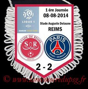 Fanion  Reims-PSG  2014-15