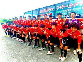 浜松フットボールアカデミーでは地元企業協賛のもと、ユニフォームや練習着の支給を行っています