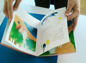 ab-絵本創作塾 初めての絵本作り12回コース 絵本製本
