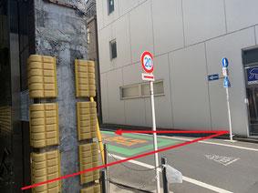 2)地上に出たらすぐ左の道を左折
