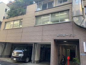 4)左側4軒目が会場「柴田第一ビル」です。2階201号室でお待ちしております。