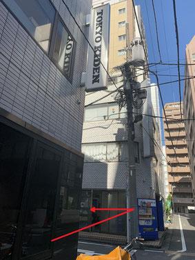 3)「TOKYO KIDEN」ビルを左折し直進