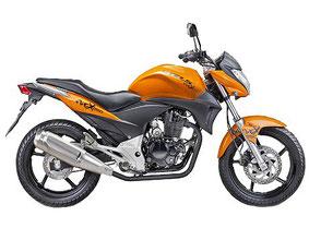 yinxiang motorcycle yx250