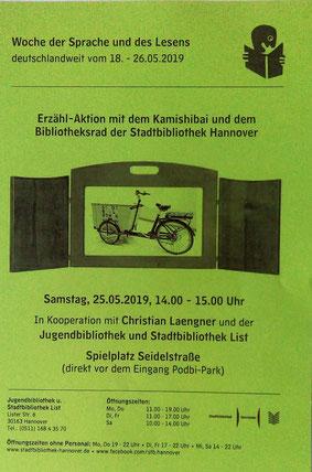 Flyer Stadtbibliothek