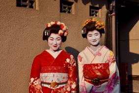 Kyoto Cityguide Gion Geisha