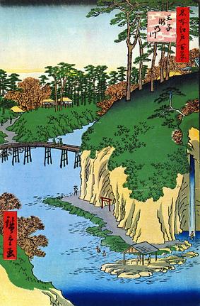 広重「江戸百景」王子滝野川 安政3年(1856)
