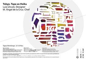 タパスxデザインワークショップ『タパスは語る』開催