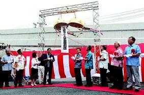 県や那覇市、浦添市、周辺地区住民など、多くの関係者によって、くす玉開披が行われた=4日、浦添市前田の式典会場