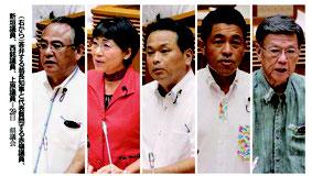 (右から)答弁する翁長知事と代表質問する赤嶺議員、新垣議員、西銘議員、上原議員=29日 県議会
