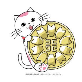 石本行政書士事務所 木津川市 農地法等各種許認可申請はお任せ下さい。