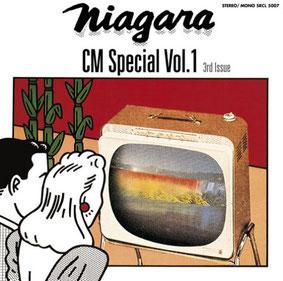 大瀧詠一『NIAGARA CM SPECIAL Vol.1』