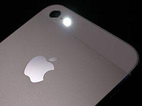 iPhoneLEDライトを懐中電灯にする