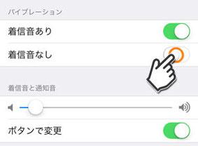 iPhoneタップ1