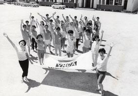 YMCA2代目キャンプ場として、1969年にスタート