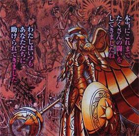 Saint Seiya Next Dimension, su obra actual publicada en la Weekly Shônen Champion. Saint Seiya ha estado presente por más de 20 años y se ha vuelto muy popular alrededor del mundo, cautivando a muchos lectores.