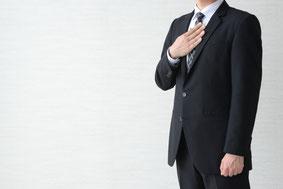 慰謝料請求されたら札幌の弁護士に相談を
