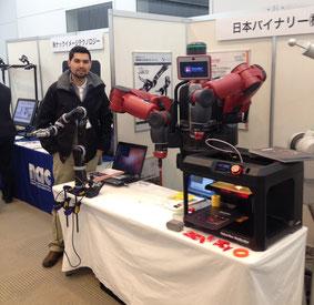 Meeting Baxter robot at SICE SII 2014 (Tokyo)