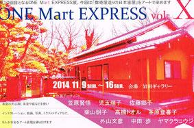 One Mart EXPRESS