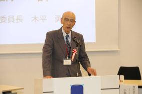 木平 勇吉・東京農工大学名誉教授