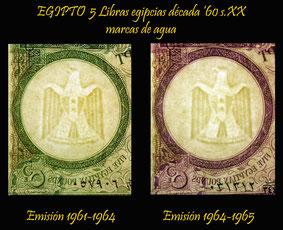 Egipto serie 5 libras años '60 s.XX marcas de agua