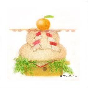 かがみもち 串柿10個