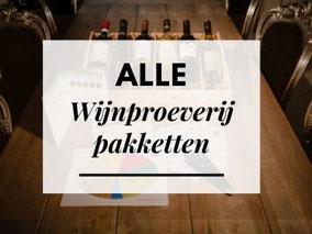 Alle wijnproeverij pakketten